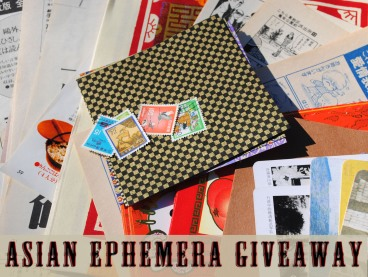 Asian Ephemera Giveaway